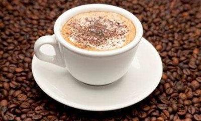 Coffee Day awaits caffeine kick from Mindtree stake sale