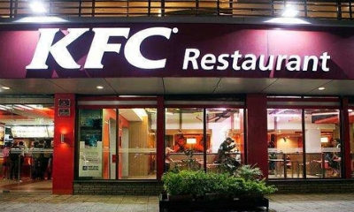 KFC fine-tunes India strategy, hands over 13 more stores to RJ Corp Firm