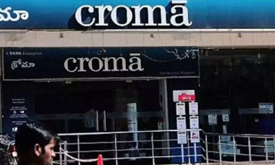 Croma gets Rs 250 cr from Tata Sons to speed up expansion
