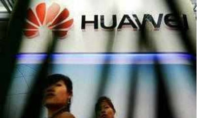 China's Huawei bets big on offline retail; plans 1000 experience stores by 2020